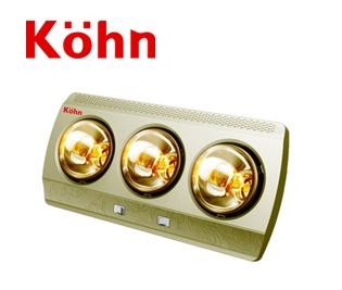 Đèn sưởi phòng tắm Braun  Kohn loại 3 bóng vàng (KN03G)