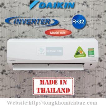 Điều hòa Daikin 1 chiều 12000BTU Inverter FTKV35NVMV