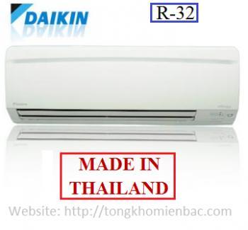 Điều hòa Daikin 9000BTU 1 chiều FTM25KV1V