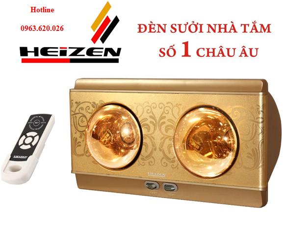 Đèn sưởi nhà tắm Heizen 2 bóng vàng có điều khiển từ xa (HE2BR)