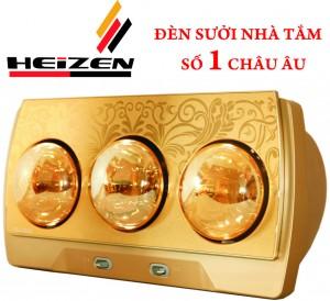 Đèn sưởi nhà tắm Heizen 3 bóng vàng (HE3B)