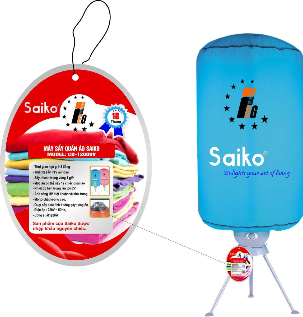 Tủ sấy quần áo Saiko CD- 1200UV