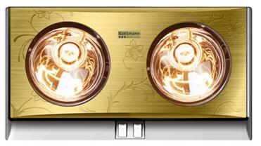 Đèn sưởi nhà tắm kottman 2 bóng dòng vàng (K2BG)